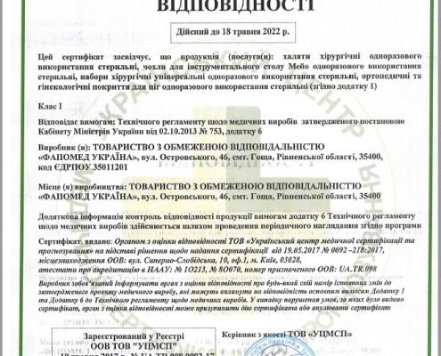 Certificado_UA
